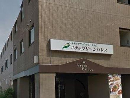仙台 ホテル グリーン パレス