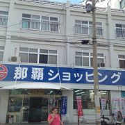 歴史のある店です