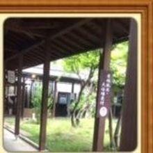 天恵塾食堂