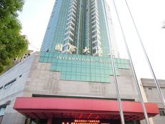 イーチャン インターナショナルホテル 写真