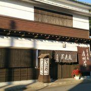 風情がある昔ながらの日本蕎麦屋さん