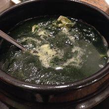 メセンイたっぷりのスープ。