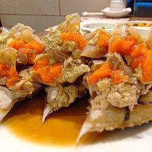 蟹のドアップ。3人で1杯づつ食べました。