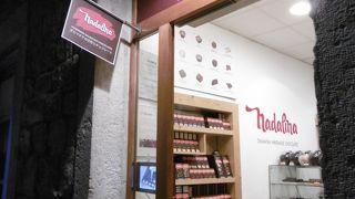 ダルマチアの手作りチョコレート専門店