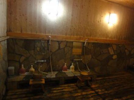 神代温泉 季彩の宿 沙都邑 写真