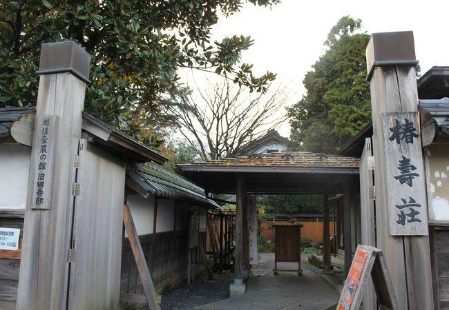 越後蒲原豪農・田巻邸 椿寿荘