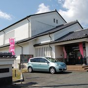 柳川古文書館