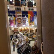 中国系の百貨店