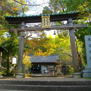 有間皇子ゆかりの神社