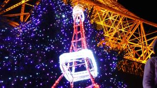 東京タワークリスマスイルミネーション