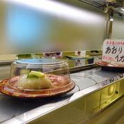 漁港に来た新鮮魚介類を手軽に食べれる