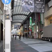 えびす通から本通をつなぐ商店街