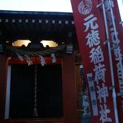 菊川駅近く、首都高高架下にたたずむ小さな神社
