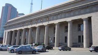 旧満州国中央銀行跡