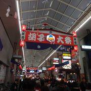 広島の三大祭りの一つ