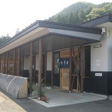 矢巾温泉 矢巾町国民保養センター