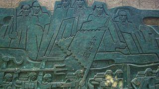 瞻園 太平天国歴史博物館