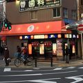 写真:都そば 岡町駅前店