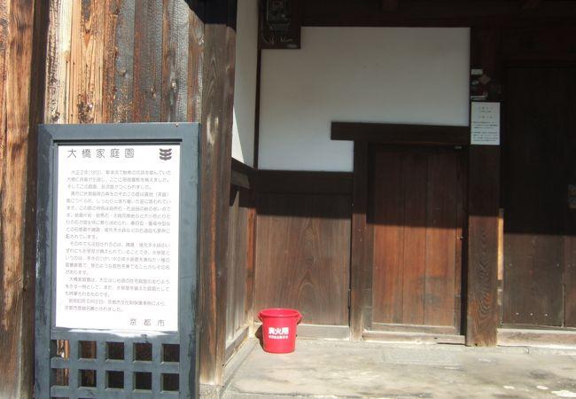 京都市登録名所の1つです!