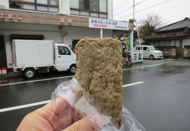 中川かまぼこ店
