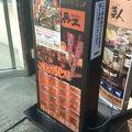 写真:薄利多賣半兵ヱ 仙台国分町店