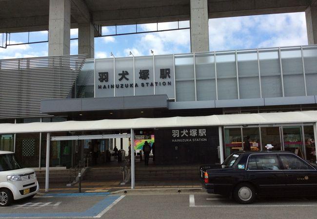 筑後市役所への最寄り駅。