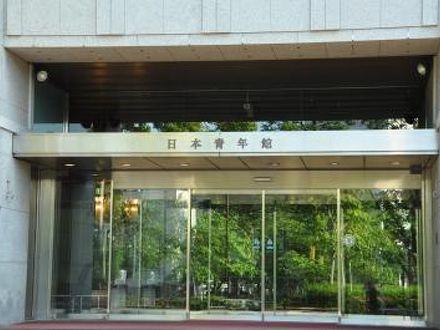 日本青年館ホテル 写真