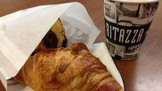 Caffe Ritazza (Charles de Gaulle Airport)