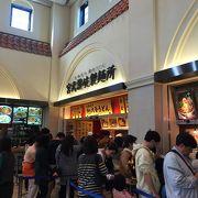 香川の有名店