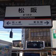 名古屋行き始発があります