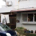 首里城近くの人気沖縄そば屋.