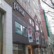 服飾系専門店が多く入店しています