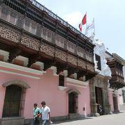 世界遺産となっているリマの旧市街