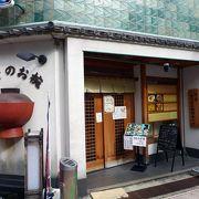 東湯のまちバル10軒目 寿司の海女屋