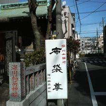 深川稲荷神社には布袋尊の像があります。