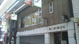 J store (札幌店)