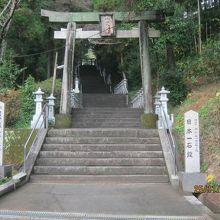 今山八幡宮への石段です。