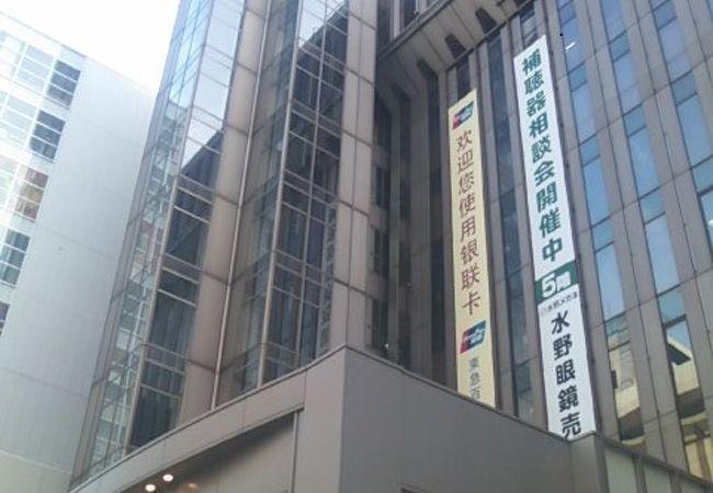 """札幌駅界隈では""""老舗""""の百貨店となりました"""