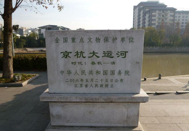 楊州古運河遊覧