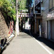 渋谷っぽくない場所。