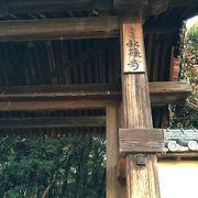 秋の秋篠寺