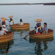 佐渡島観光?  たらい舟に乗ってみました。面白さ最高、テンションも高くなりますよ。