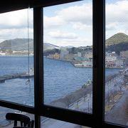 眺望の良い洋食屋