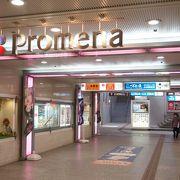 神戸駅からUMIEへと向かう途中