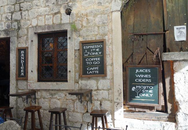 Cafe Bandiera