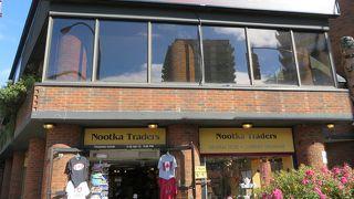 Nootka Traders