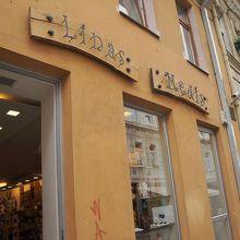 カウナス旧市街にある、リトアニア産のお土産屋さん