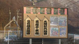 歌舞伎の館