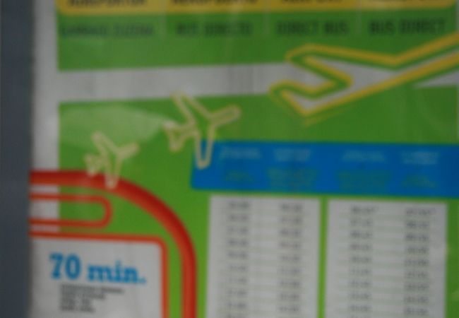 ビルバオ空港行のバスはネット予約の場合も窓口で紙チケットに引換要