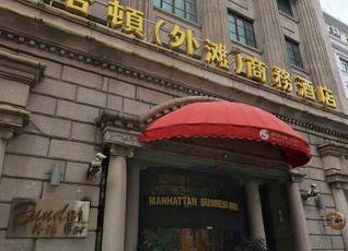 Manhattan Bund Business Hotel 写真